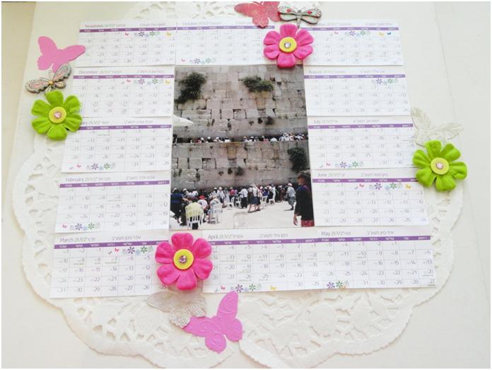 מקשטים את לוח השנה בפרחים