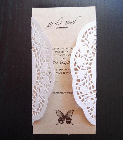 הזמנה מעוצבת לחתונה - DIY