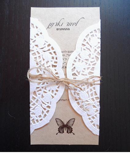 הזמנה לחתונה - מוכן לשליחה