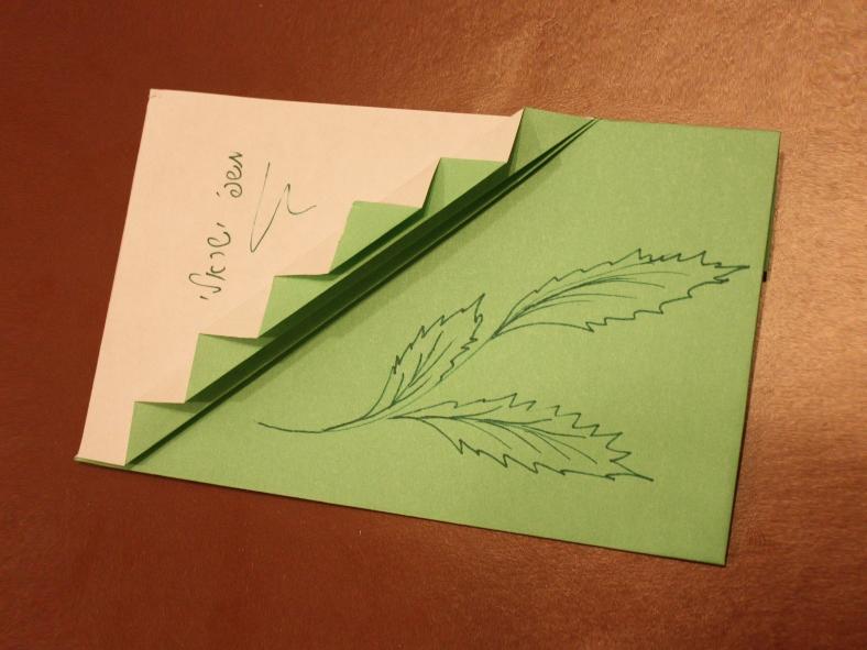 אוריגמי – איך להכין הזמנה בעצמכם בשילוב אוריגמי